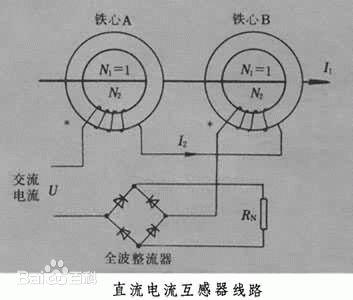 直流电流互感器接线图